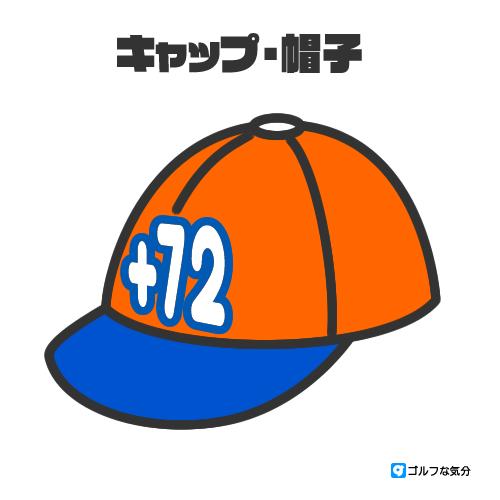 ナイキ/帽子・キャップ編