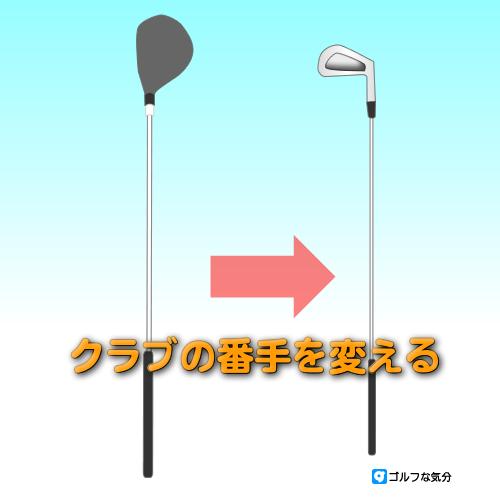 連続OBの恐怖・競技ゴルフ2