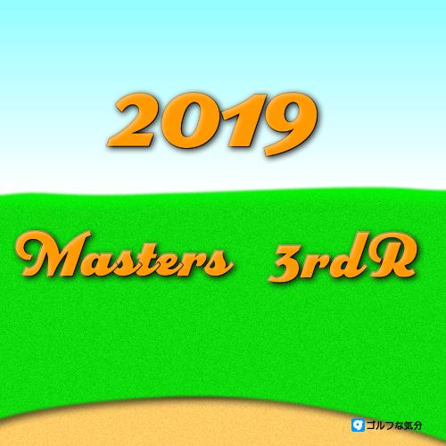 2019年マスターズ3rdR