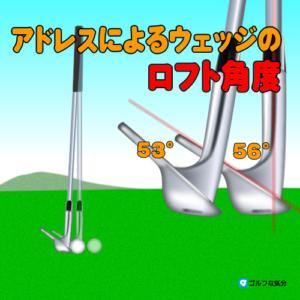 https://prf.hn/click/camref:1100l7Nbd/destination:https://shop.golfdigest.co.jp/newshop/f/genre_001001006