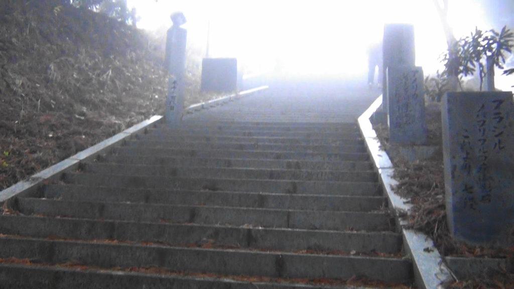 日本一の石段に挑戦!