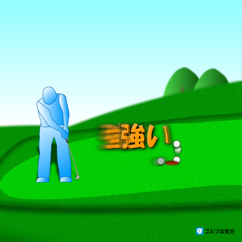 パッティングの上手いゴルファー